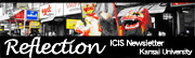 ICIS Newslater-Reflection